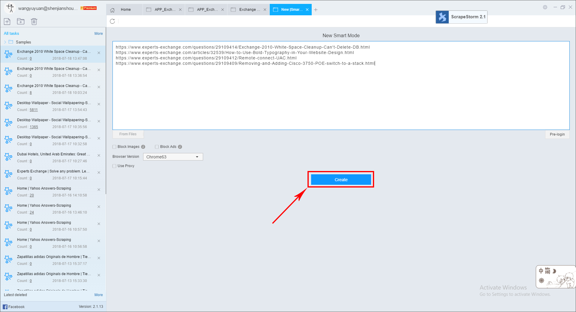 ScrapeStorm Tutorial : How to extract multiple URL data by