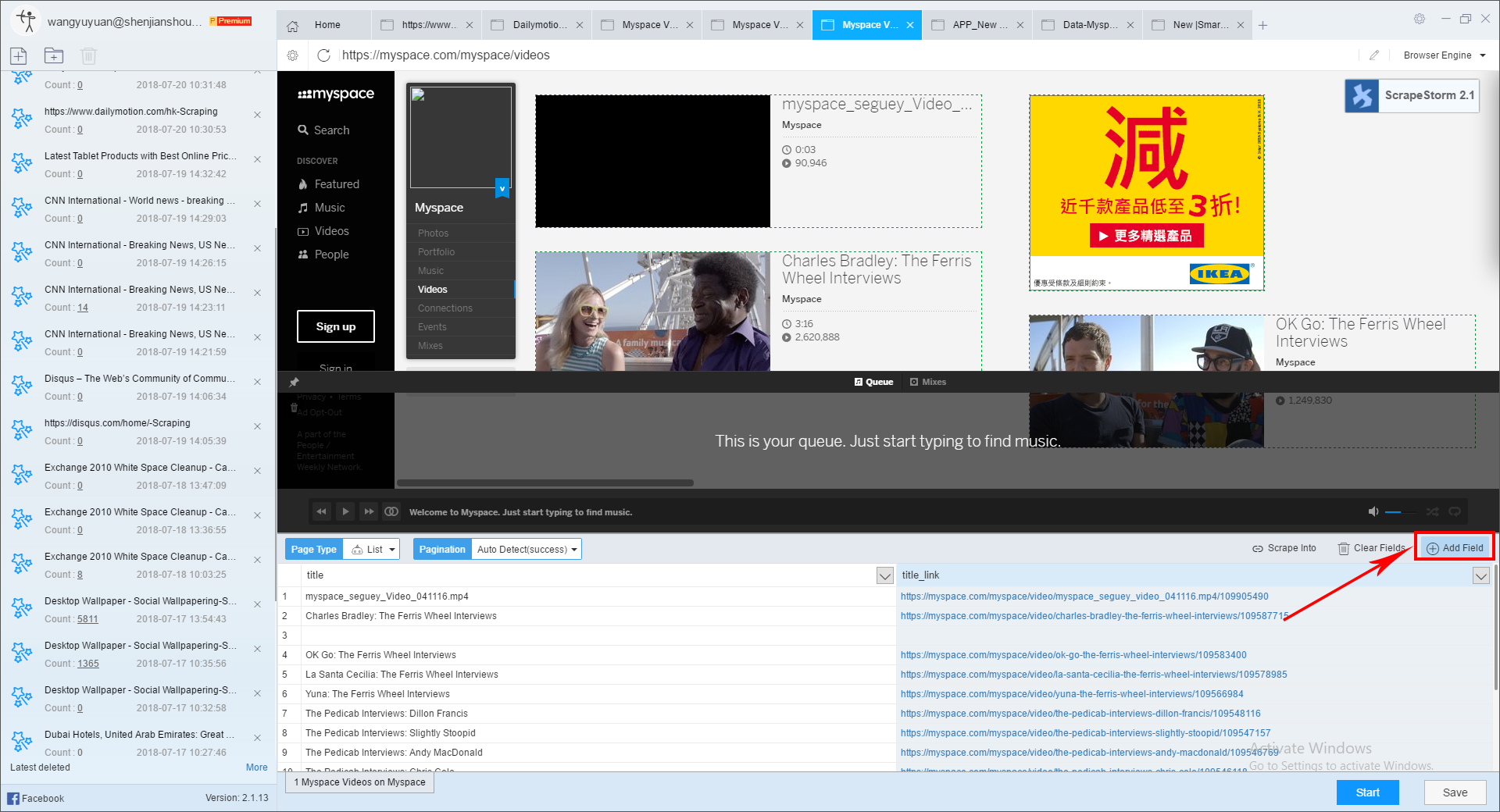 ScrapeStorm Tutorial : How to scrape data about videos from Myspace com