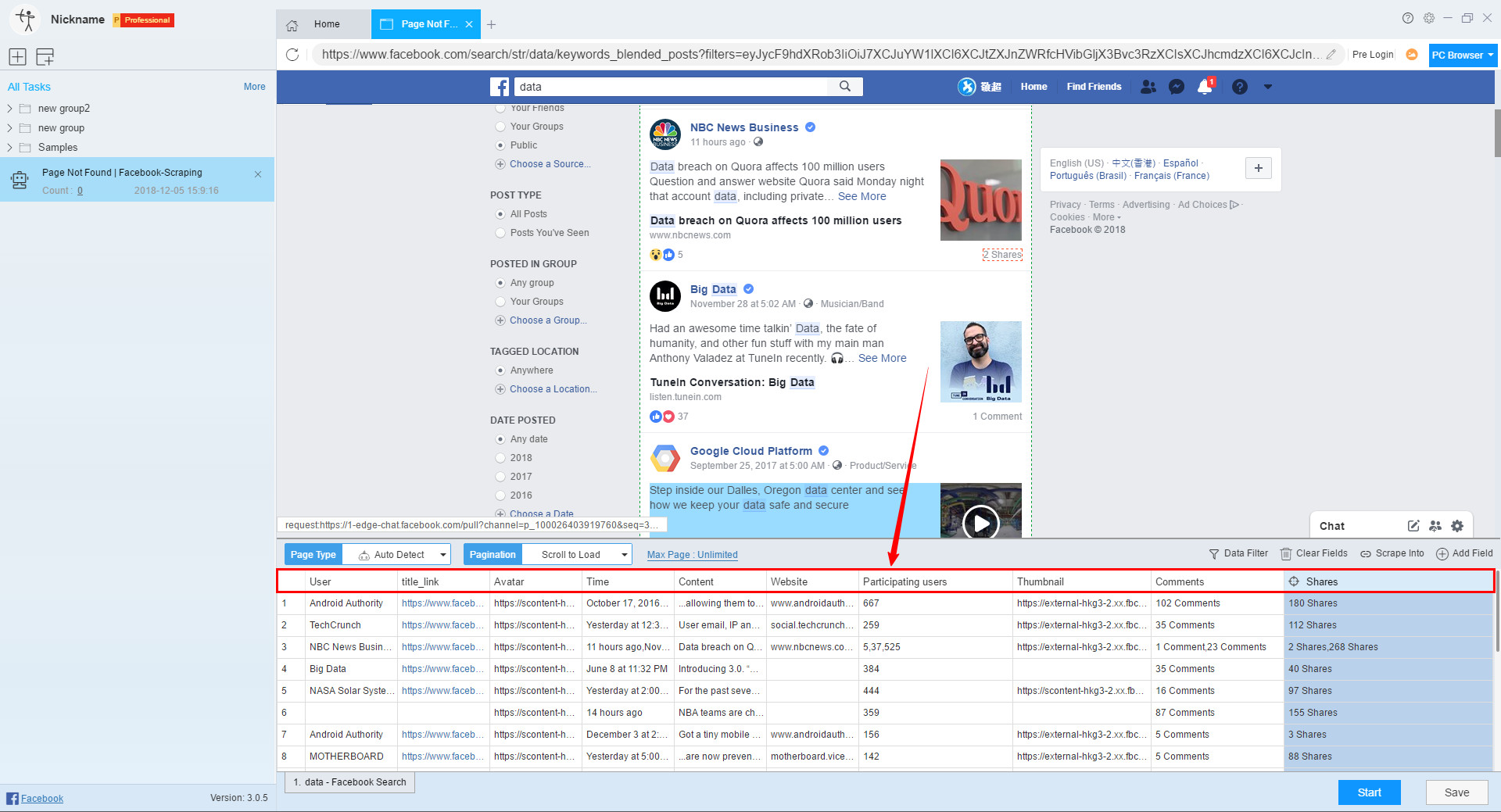 How to Scrape Posts from Facebook- Facebook Scraper