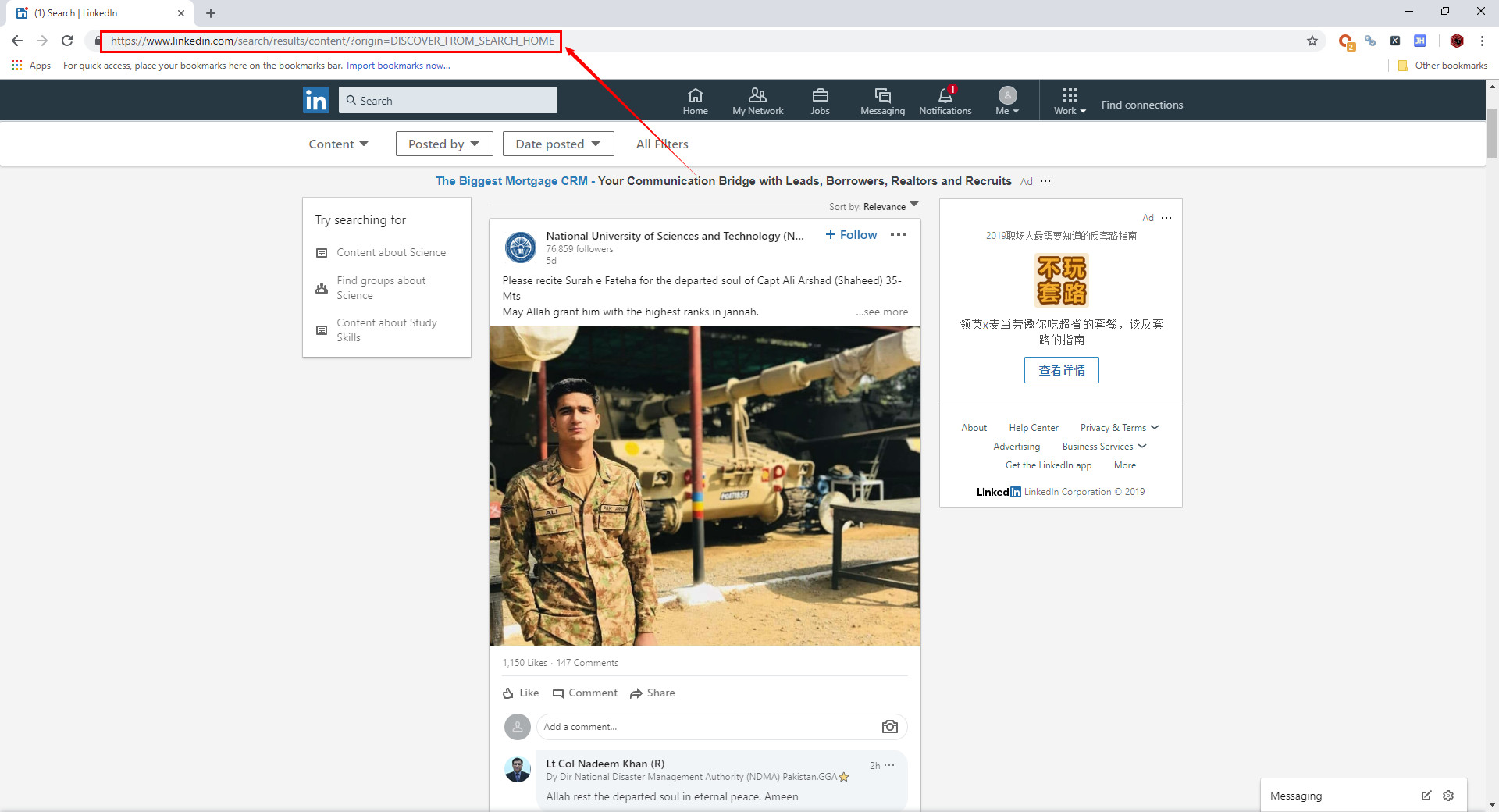 How to Scrape Posts from LinkedIn - LinkedIn Scraper